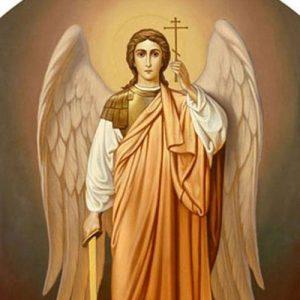 arcangel uriel trabajo